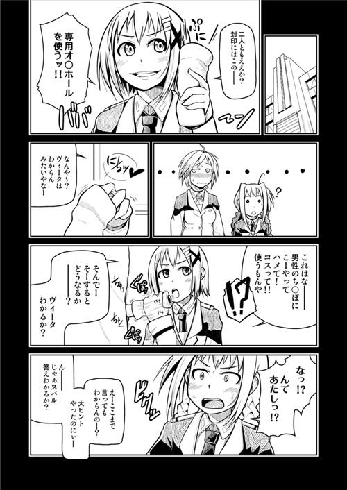 リリマジ11新刊サンプル1