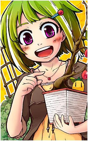 【オリジナル】緑髪っ娘